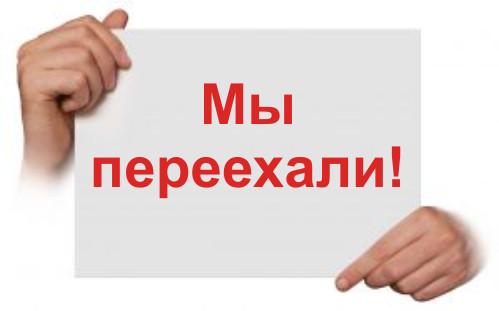 http://www.glpak.ru/upload/iblock/9fc/9fcde264a61073ec15764ed73bb9b387.jpg